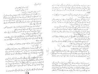 Khawab jayen pdf na bikhar