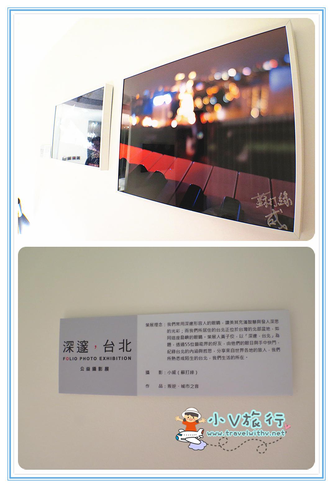 台北大安住宿 富藝旅台北大安 Folio Daan Taipei