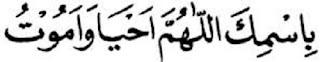 Bacaan Doa Sebelum Tidur Bahasa Arab latin Dan Artinya Menurut Islam