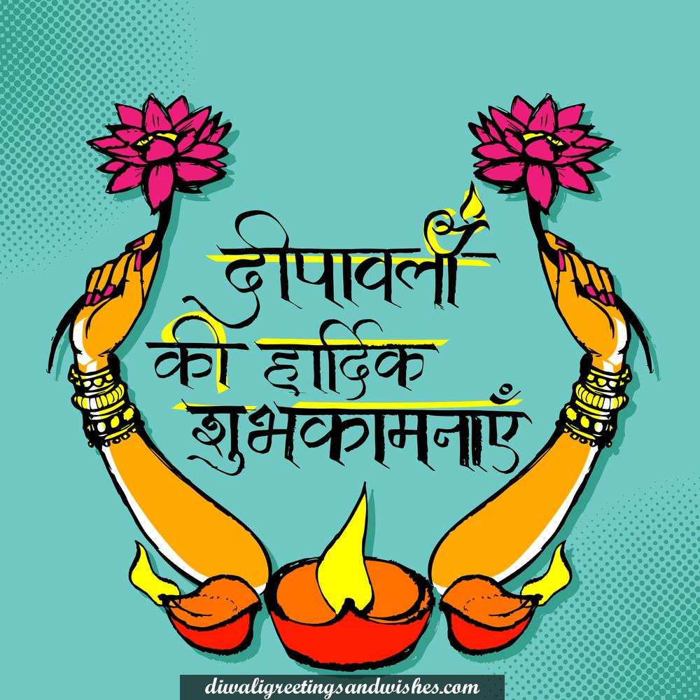 100 [ Deepavali Wishes In Tamil Words ]