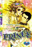 การ์ตูน Prince เล่ม 14