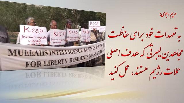 ایران-سخنراني مريم رجوي در كنفرانسي در پاريس به مناسبت روزجهاني عليه اعدام