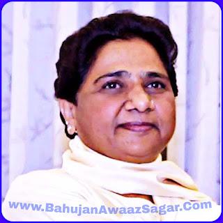 BSP Pracidant mayawati ji