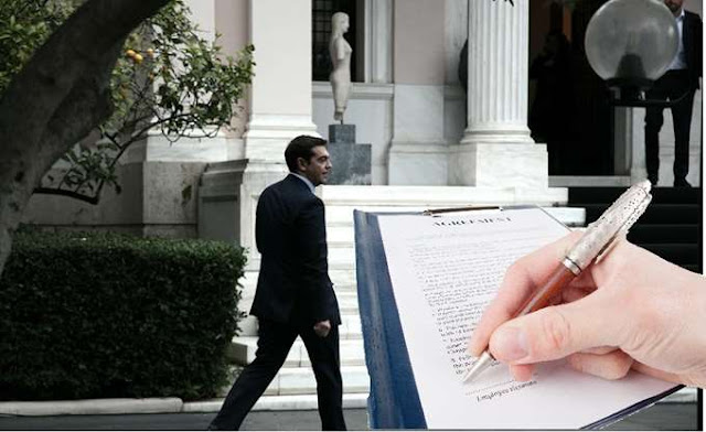 Τον Μάρτιο θα φέρει ο Τσίπρας στη Βουλή τη Συμφωνία των Πρεσπών