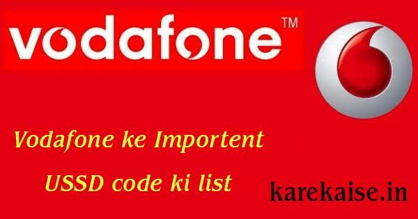 Vodafone ke all ussd code