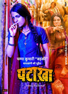 Pataakha First Look Poster 2