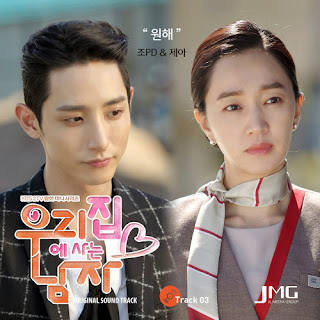 Download Lagu MP3 [Single] ZoPD, JeA – Man Living at My House OST Track.3