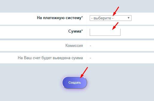 Регистрация в MegaFactory 6