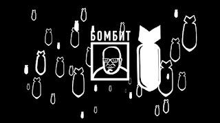 пока Ми-6 воюет с ГРУ, мы отмечаем день рождения Серебренникова и снова обсуждаем Донбасс