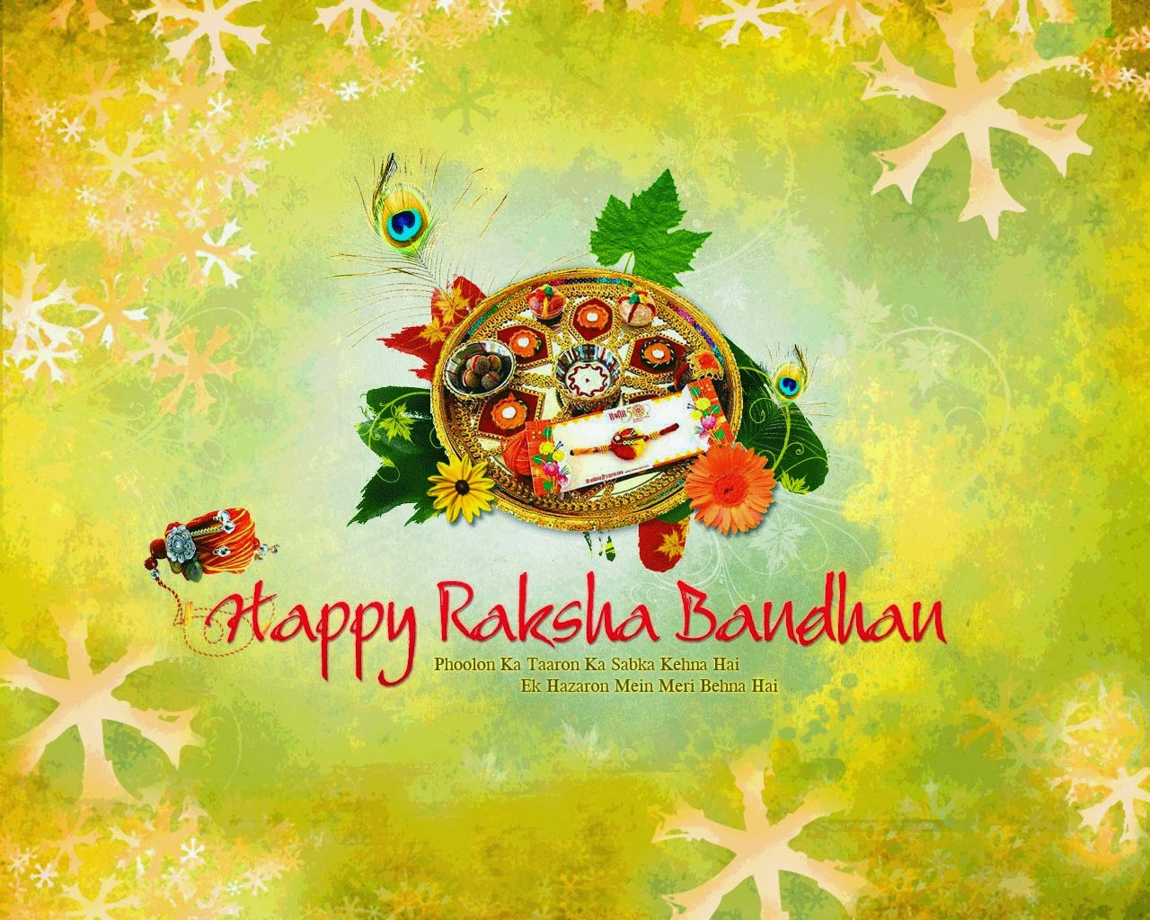 Sai Baba Animated Wallpaper For Mobile Raksha Bandhan Wallpapers Hindu God Wallpaper