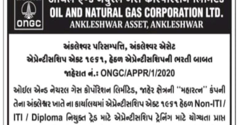 ONGC, Ankleshwar Recruitment For Apprentice Posts 2020