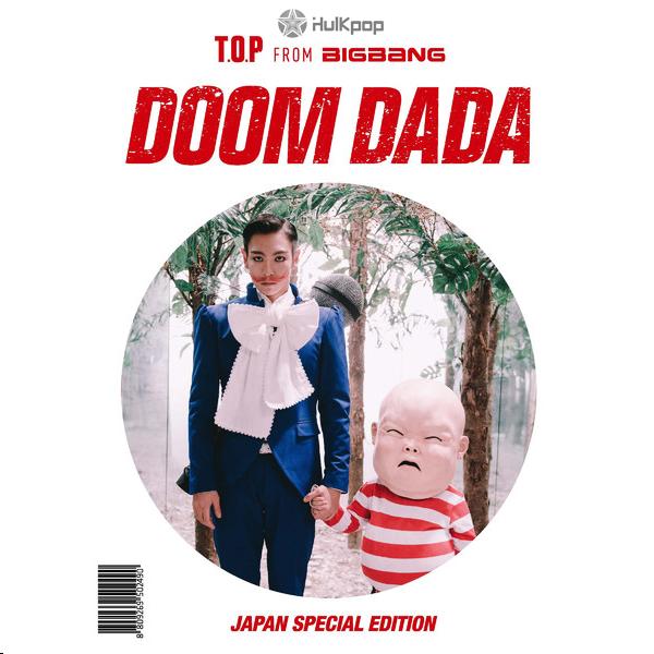TOP (BIGBANG) – DOOM DADA JAPAN SPECIAL EDITION – EP (ITUNES PLUS AAC M4A)