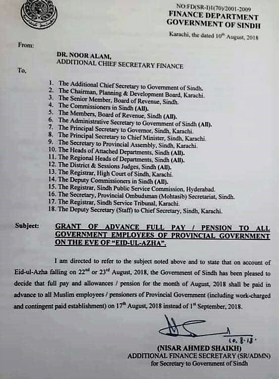 """GRANT OF ADVANCE FULL PAY / PENSION TO ALL GOVERNMENT EMPLOYEES OF PROVINCIAL GOVERNMENT OF SINDH ON THE EVE OF """"EID UL AZHA"""""""
