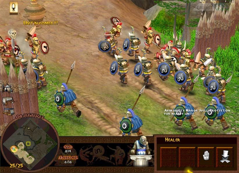troy games download