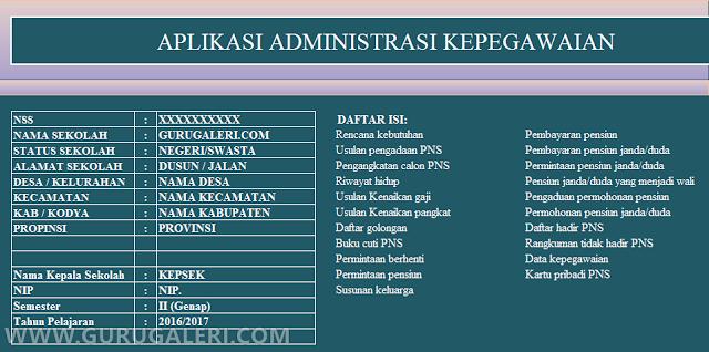 Aplikasi Administrasi Kepegawaian