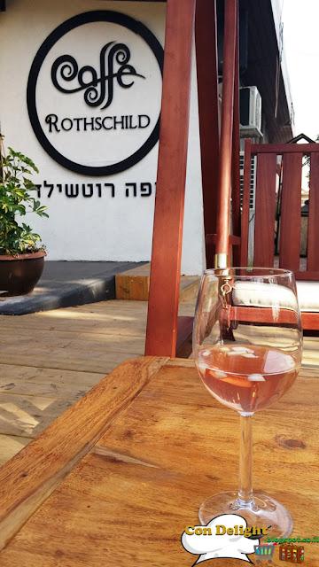 קפה רוטשילד הוד השרון Rothschildcafe sangria
