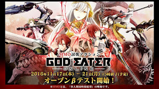 GOD EATER ONLINE Beta (Unreleased) Apk Role Playing Android
