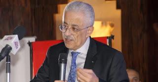 تمرد معلمي مصر تطالب باحتساب أساسي مرتبات المعلمين على نفس السنة المالية وليس 2014