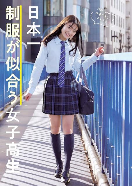 齊藤英里 Saito Eri Weekly Playboy No 17 2018 Photos