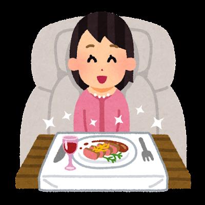 女性の食事風景