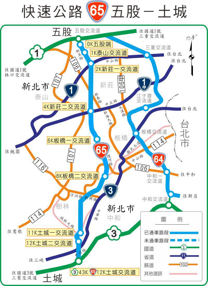 黃民彰的網站--Taiwan Taipei: 臺65線快速道路簡圖(民彰製作)