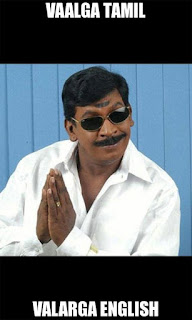 Tamil Memes: 100 Best Vadivelu Comedy Reactions on Memes Vadivelu Comedy Dialogues In Tamil