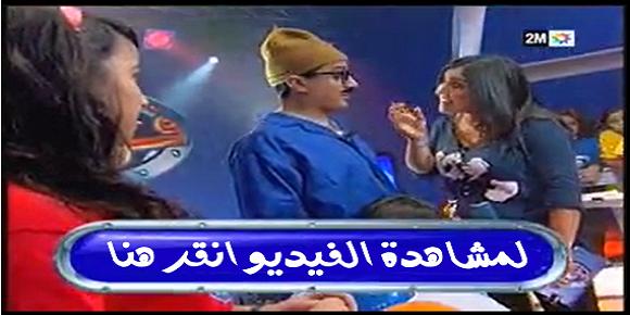 بالفيديو: القناة الثانية دوزيم 2M تتعمد السخرية والاستهزاء من البقّال الأمازيغي لإضحاك الأطفال