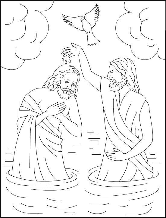 Compartiendo Por Amor Bautismo Jesús