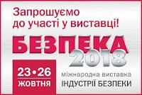 https://www.bezpeka.ua/?pid=0