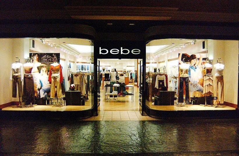 8f84b8be6 Agora vamos dar todas as dicas sobre a loja de roupas femininas 2B em  Orlando.