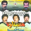 Masnawa-Rihat Laalwa