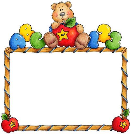 Dibujos para imprimir de diplomas imagenes y dibujos - Plantillas decorativas infantiles ...