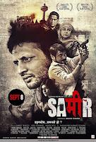 Sameer 2017 Full Movie [Hindi-DD5.1] 720p DVDRip ESubs Download