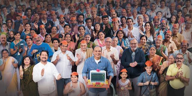 Movie Review : Ventilator (Marathi Movie) - Starcast
