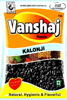 Nigella Sativa image of Vanshaj Spices.com