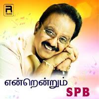 SPB Hits FM Radio