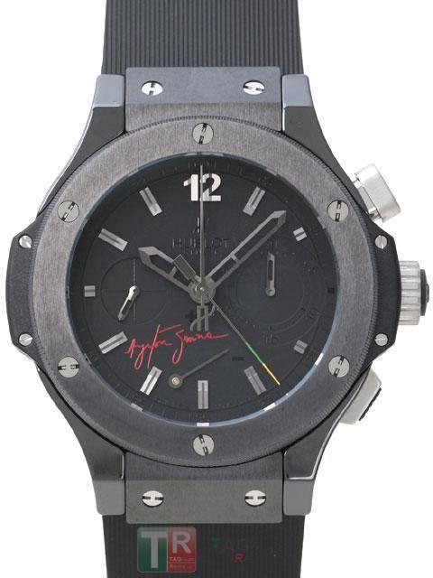 cd612442ce5 réplica Hublot Big Bang Ayrton Senna del reloj para hombre 309.CM.134.RX  revisión