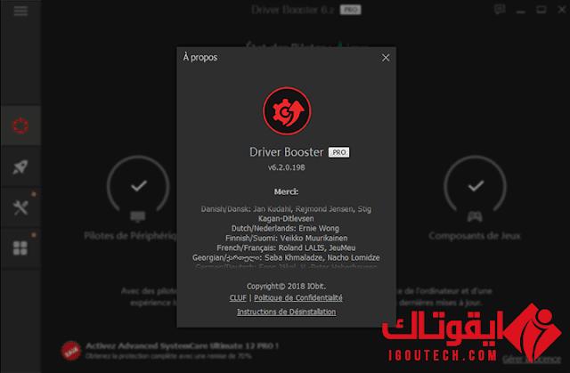 IObit Driver Booster PRO 6.2.0.198 IGOUTECH