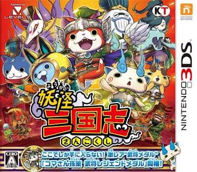 Yo kai Sangokushi CIA 3DS JAP