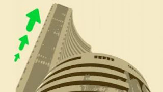 stock market tips, NSE , BSE, Share trading advice