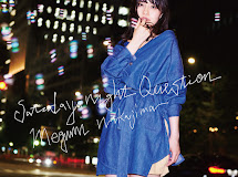 Megumi Nakajima -Saturday Night Question (Lyric)