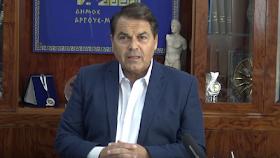 Δ.Καμπόσος: Να αναλάβουν τις ευθύνες τους οι αρμόδιοι της Περιφέρειας για τα κουνούπια