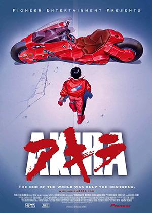 Akira [Película] [HD] [MEGA]