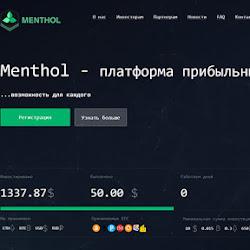 Menthol: обзор и отзывы о menthol.biz (HYIP платит)