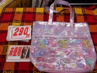 未使用品プールバッグ、ピンク色は290円です。