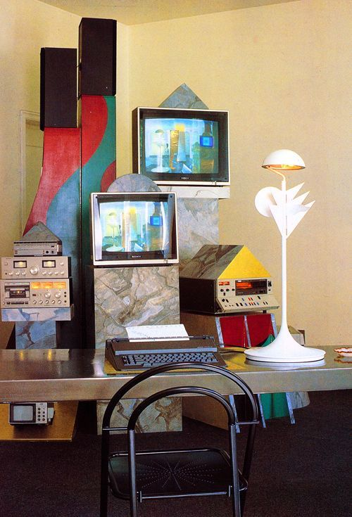 Studio Metamorfosi office by Studio Alchimia  1984