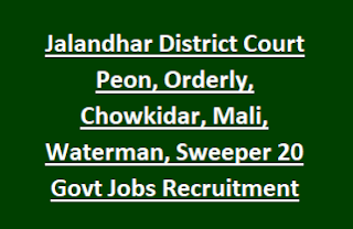 Jalandhar District Court Peon, Orderly, Chowkidar, Mali, Waterman, Sweeper 20 Govt Jobs Recruitment 2017