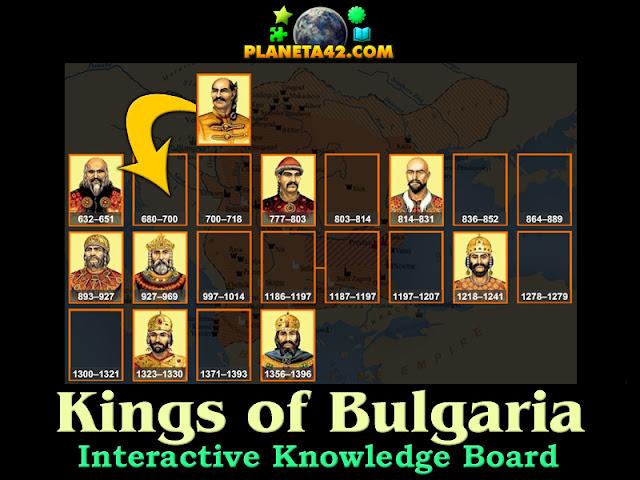 История с Игри - Царете на България Пъзел