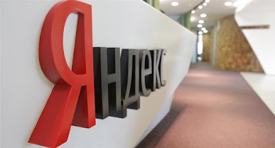 """СБУ провела обшуки в українському """"Яндексі"""""""