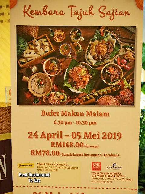 RAMADHAN BUFFET 2019: ONE WORLD HOTEL PETALING JAYA Promotion